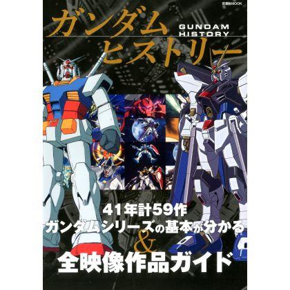 Mook - Kidou Senshi Gundam...