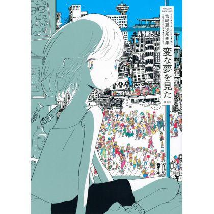 Artbook - Miyazaki Natsujikei - Hen na Yume wo Mita Illustrations Book