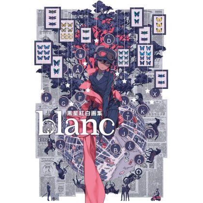黒星紅白画集 blanc ブラン
