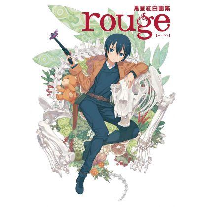 Artbook - Kohaku Kuroboshi - rouge