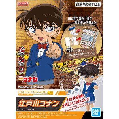 BANDAI Detective Conan ENTRY GRADE 07 - Edogawa Conan Plastic Model Kit