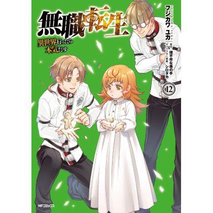 Mushoku Tensei vol.12 - MF...