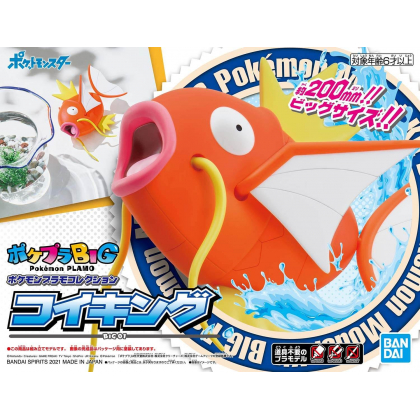 BANDAI Pokemon Plamo PokePla BIG 01 - Koiking