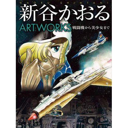 Artbook - Shintani Kaoru...