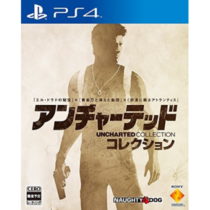 SCE Sony Computer Entertainment Inc. Uncharted Collection [PS4 software]