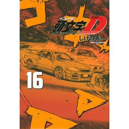 Initial D vol.16 - KC...