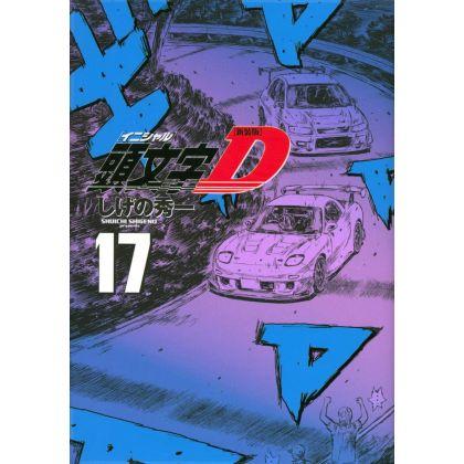 Initial D vol.17 - KC...