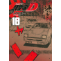 Initial D vol.18 - KC Deluxe (japanese version)