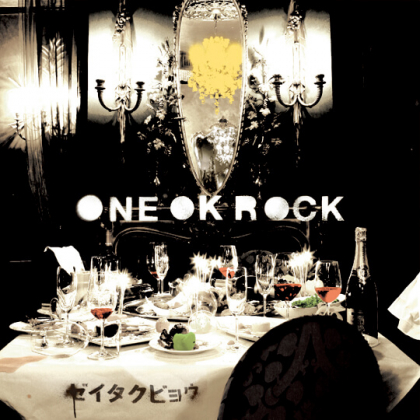 CD Jpop - ONE OK ROCK 1st...