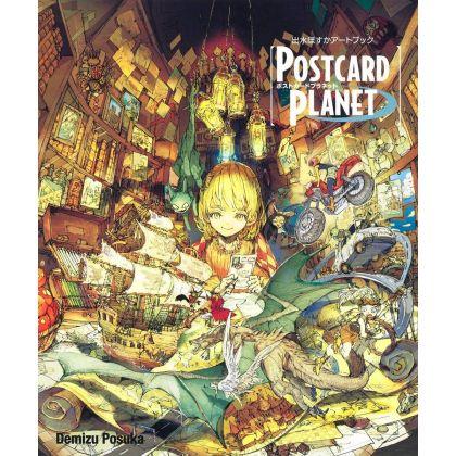 Artbook - Demizu Posuka - Postcard Planet - Illustrations Book