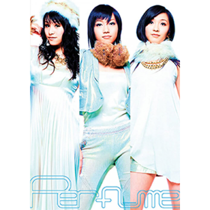 CD Jpop - Perfume 1st Album...