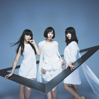 CD Jpop - Perfume 3rd Album「⊿」