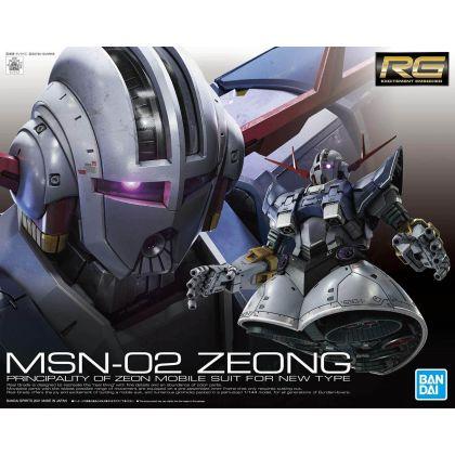 BANDAI Mobile Suite Gundam - RG MSN-02 Zeong Model Kit Figure