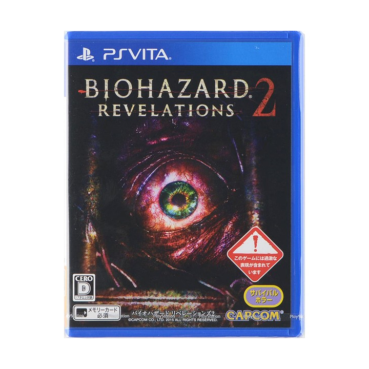 Capcom BIOHAZARD REVELATIONS 2 [ps vita software]