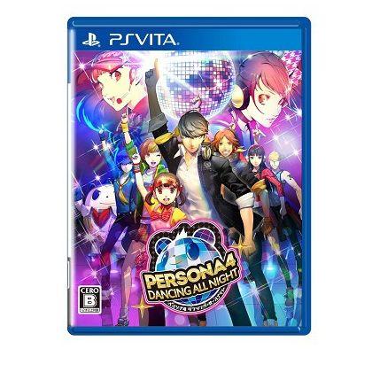 Atlus Persona 4 dancing all the night [ps vita software]