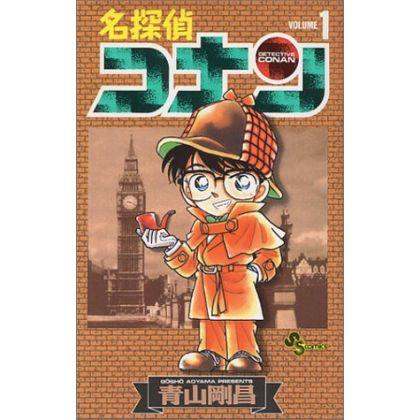 Detective Conan vol.1 -...