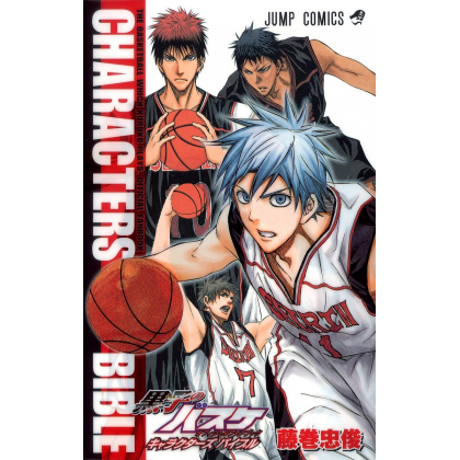 Kuroko's Basket - Official...