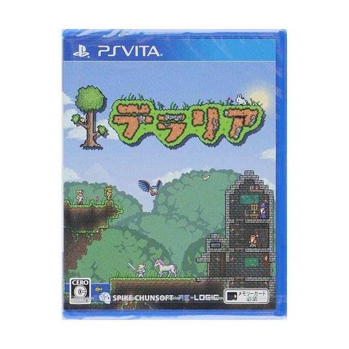 Spike Chunsoft Terraria [PSVita software]