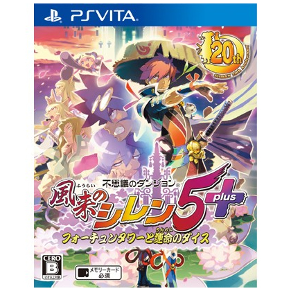 Spike Chunsoft Mystery Dungeon Kaze-rai Shiren 5 plus Fortune Tower and the fate of the dice [PS Vita software]