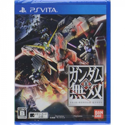 BANDAI NAMCO True Gundam Musou [PS Vita software]