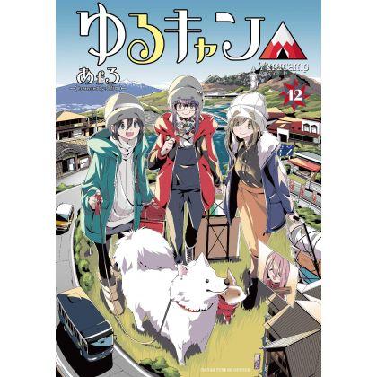 Yuru Camp vol.12 - Manga...