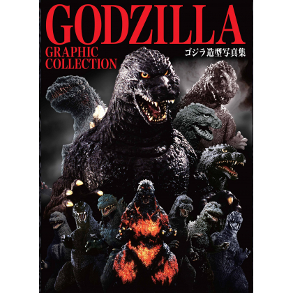 Artbook - GODZILLA GRAPHIC...
