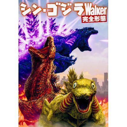 Artbook - Shin Godzilla Walker