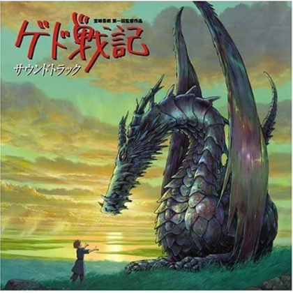 CD Anime - Tales from...