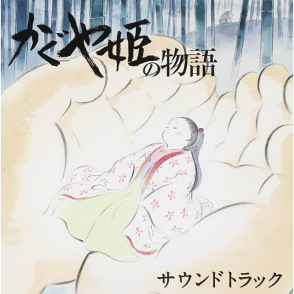 CD Anime - The Tale of the...
