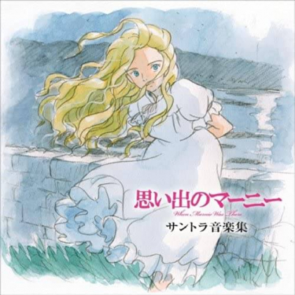 CD Anime - When Marnie Was...