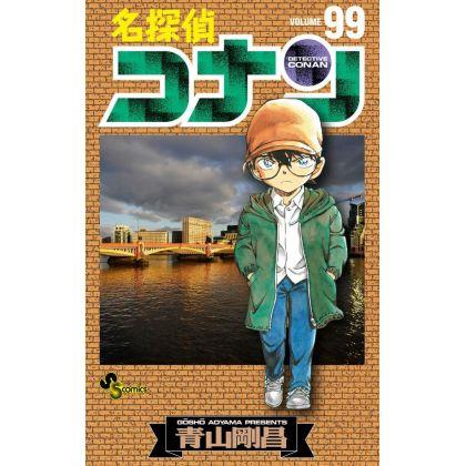 Detective Conan vol.99 -...