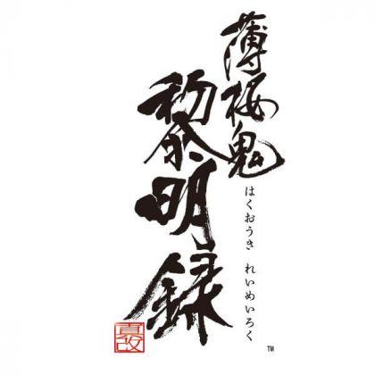 IDEA FACTORY - Hakuouki:...