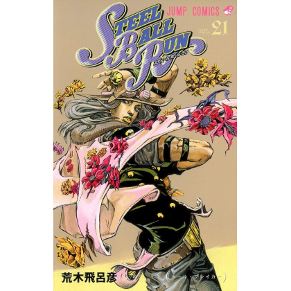 Steel Ball Run vol.21- Jump...