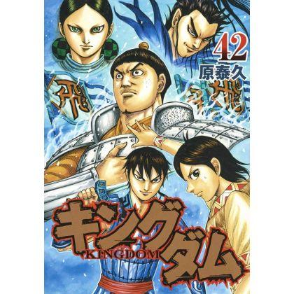 Kingdom vol.42 - Young Jump...