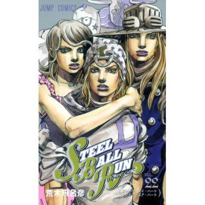 Steel Ball Run vol.22- Jump...