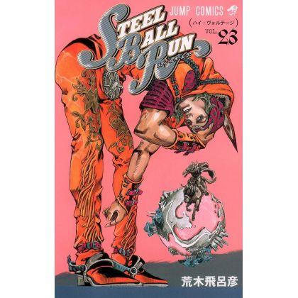 Steel Ball Run vol.23- Jump...