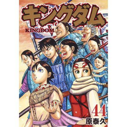 Kingdom vol.44 - Young Jump...
