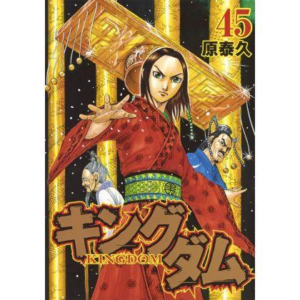 Kingdom vol.45 - Young Jump...