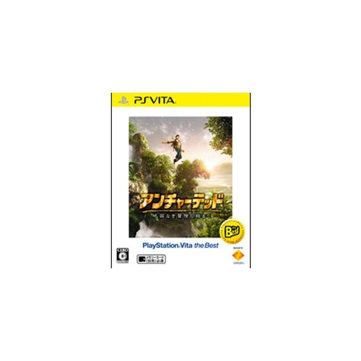 SCE Hajimari PlayStationVita the Best of Uncharted  [software for the PS Vita]