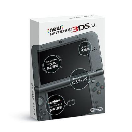 New Nintendo 3DS LL Metallic Black