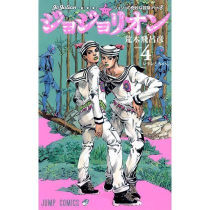 JoJolion vol.4- Jump Comics...