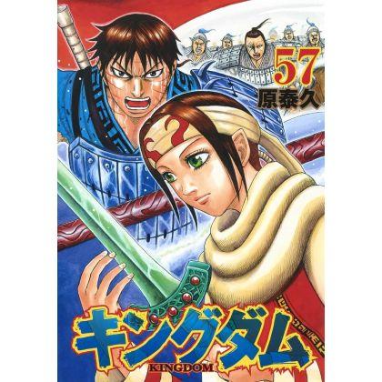 Kingdom vol.57 - Young Jump...