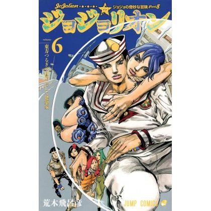 JoJolion vol.6- Jump Comics...