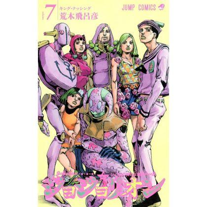 JoJolion vol.7- Jump Comics...