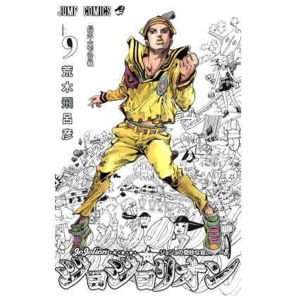 JoJolion vol.9- Jump Comics...