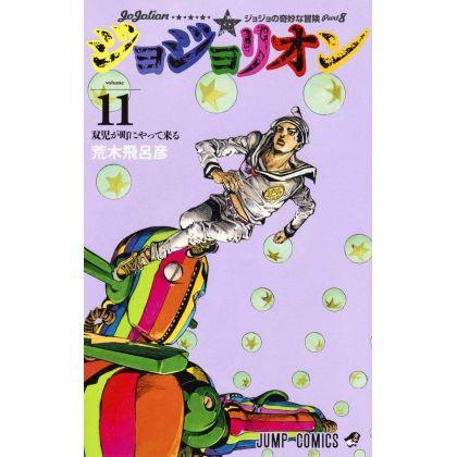 JoJolion vol.11- Jump...