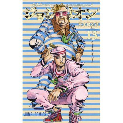 JoJolion vol.13- Jump...