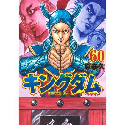 Kingdom vol.60 - Young Jump...