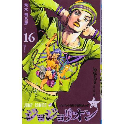 JoJolion vol.16- Jump...
