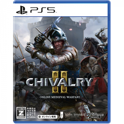Deep Silver - Chivalry 2...
